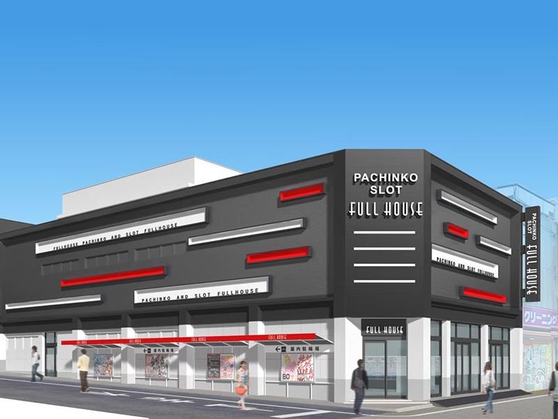 フルハウス戸越銀座店
